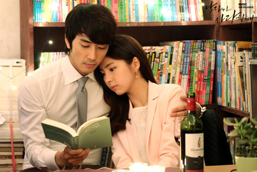 When_A_Man_Loves-Korean_Drama-0030